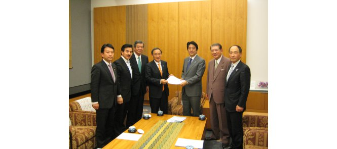 karatedo-into-the-olympics-letter-of-request-to-mr-shinzo-abe-prime-minister-of-japan-31