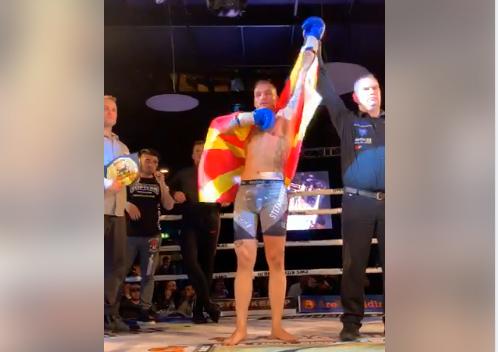 Даниел Стефановски со прекин ја освои титулата на ЦВС